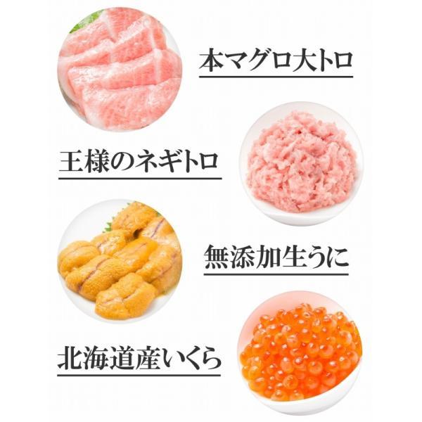築地の海鮮丼セット(究極・約2杯分)本マグロ大トロ特盛り200g&無添加生うに&北海道産イクラ&王様のネギトロ|gourmet-no-ousama|06