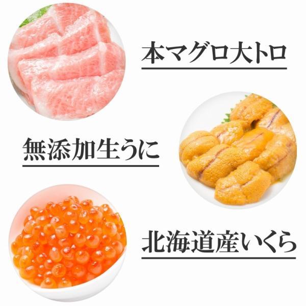 築地の海鮮丼セット(極み・約2杯分)本マグロ大トロ特盛り200g&無添加生うに&北海道産イクラ|gourmet-no-ousama|06