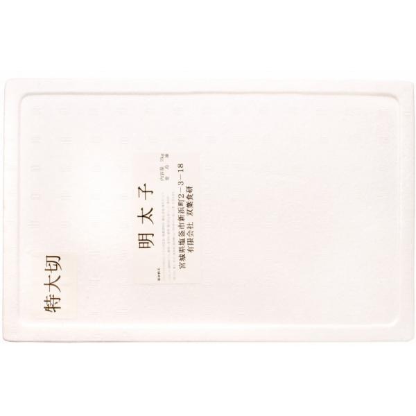 明太子 めんたいこ 王様のデカ明太子 切れ子 2kg×2箱 (訳あり わけあり ワケあり 穴あき バラ)|gourmet-no-ousama|15