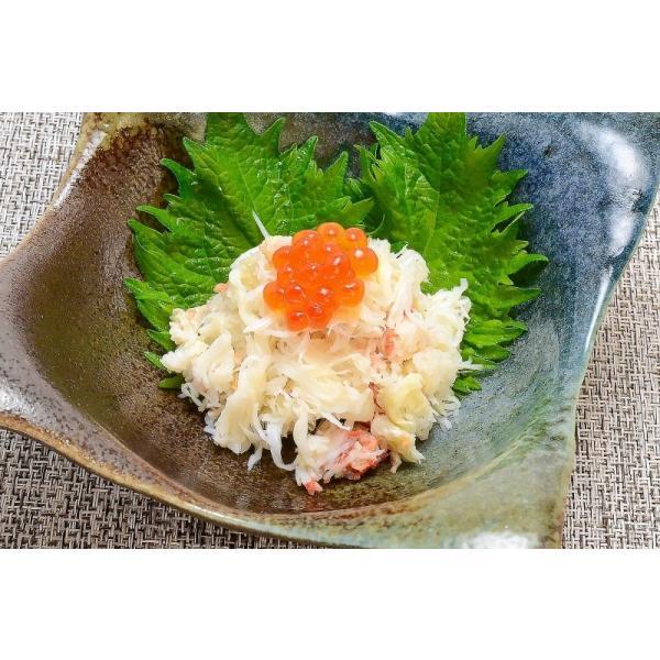 (いくら イクラ)北海道産 いくら 醤油漬け 500g|gourmet-no-ousama|11