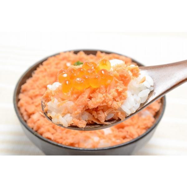 (いくら イクラ)北海道産 いくら 醤油漬け 500g|gourmet-no-ousama|13