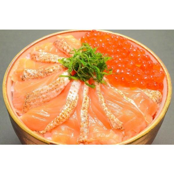 (いくら イクラ)北海道産 いくら 醤油漬け 500g|gourmet-no-ousama|09
