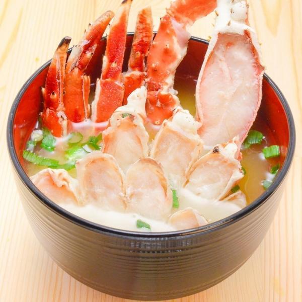 (訳あり ワケあり ワケアリ わけあり) 生タラバガニ 切り落とし端材 1kg (かに鍋 焼きガニ用)|gourmet-no-ousama|14