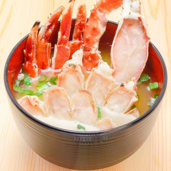 (訳あり ワケあり ワケアリ わけあり) 生タラバガニ 切り落とし端材 1kg (かに鍋 焼きガニ用) gourmet-no-ousama 14