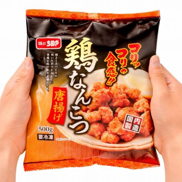 鶏軟骨唐揚げ 500g とりなんこつ (鶏 とり 唐揚げ からあげ から揚げ)|gourmet-no-ousama|12