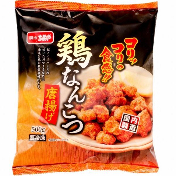 鶏軟骨唐揚げ 500g とりなんこつ (鶏 とり 唐揚げ からあげ から揚げ)|gourmet-no-ousama|13