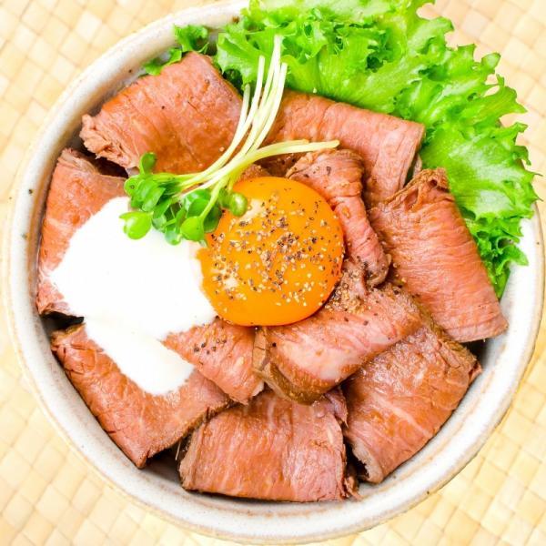 (訳あり 訳アリ わけあり) ローストビーフ ブロック 400g - 500g 前後 霜降り トモサンカク デパ地下仕様 高級 牛肉 モモ肉|gourmet-no-ousama|12