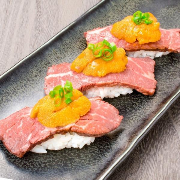 (訳あり 訳アリ わけあり) ローストビーフ ブロック 400g - 500g 前後 霜降り トモサンカク デパ地下仕様 高級 牛肉 モモ肉|gourmet-no-ousama|13
