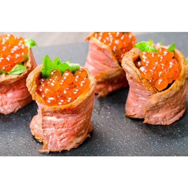 (訳あり 訳アリ わけあり) ローストビーフ ブロック 400g - 500g 前後 霜降り トモサンカク デパ地下仕様 高級 牛肉 モモ肉|gourmet-no-ousama|15