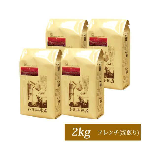 【業務用卸メガ盛り2kg】ヨーロピアンクラシックブレンド(ヨーロ×4)/珈琲豆|gourmetcoffee