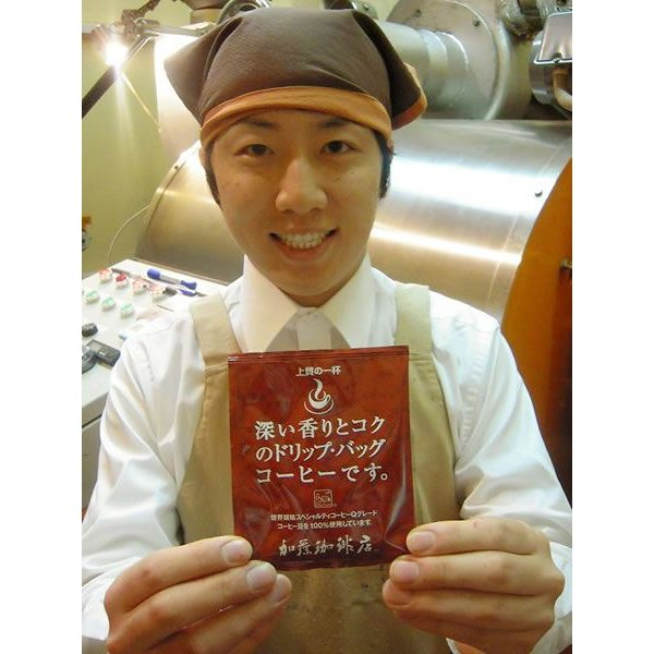 〜深い香り〜上質のドリップバッグコーヒー ドリップコーヒー|gourmetcoffee|02