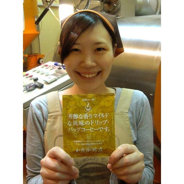 〜芳醇な香り〜上質のドリップバッグコーヒー ドリップコーヒー|gourmetcoffee|02