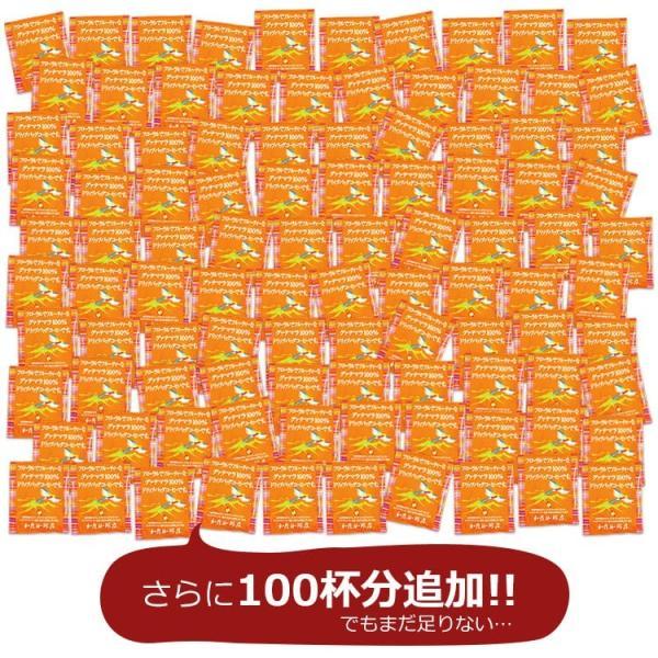 グァテマラ珈琲100%ドリップバッグコーヒー250袋入りセット【全国一律送料無料】/ドリップコーヒー|gourmetcoffee|04