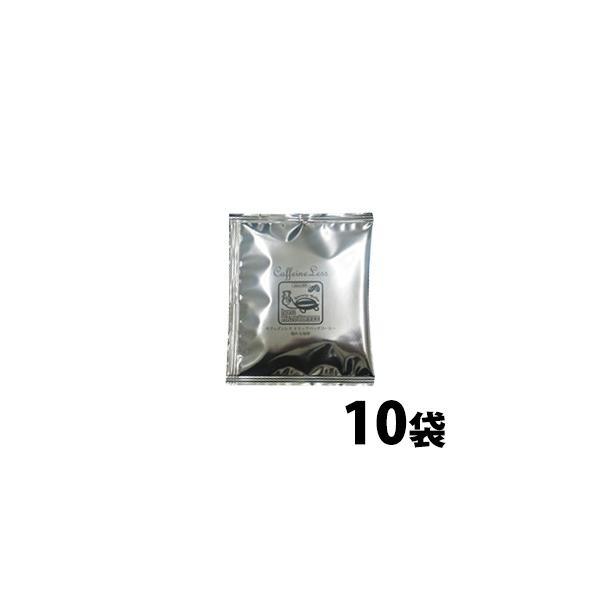 カフェインレスドリップバッグコーヒー(コロンビアスペシャル)10袋/ノンカフェイン|gourmetcoffee