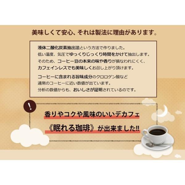 カフェインレスドリップバッグコーヒー(コロンビアスペシャル)10袋/ノンカフェイン|gourmetcoffee|03