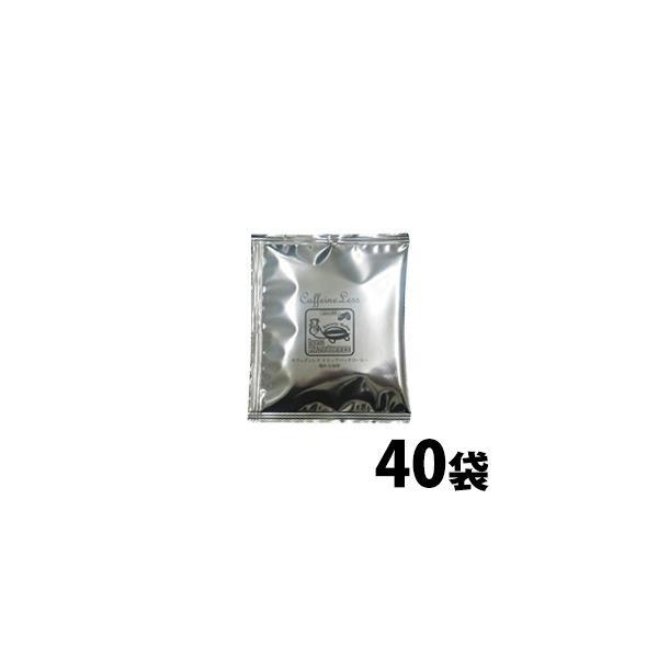 ドリップコーヒー コーヒー 40袋 ノンカフェイン カフェインレス ドリップバッグコーヒー 送料無料 珈琲 加藤珈琲|gourmetcoffee