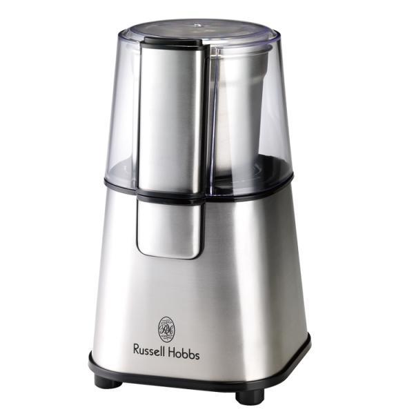 コーヒーグラインダー7660JP/ラッセルホブス/Russell Hobbs/コーヒーミル/グルメコーヒー豆専門加藤珈琲店|gourmetcoffee