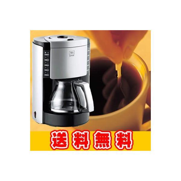 ルックデラックスII 10カップコーヒーメーカー付福袋[Qグァテ200・鯱200/各200g]メリタ(Melitta)|gourmetcoffee