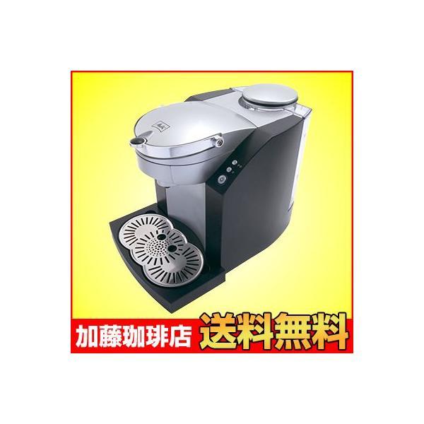 [送料無料・Rポッド60mm/10個付]コーヒーポッドマシンMKM-112Bメリタ(Melitta)|gourmetcoffee