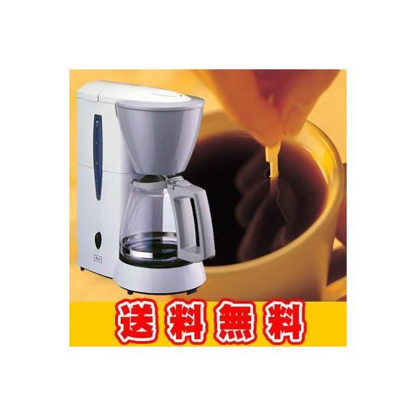 バイメタルコーヒーメーカー付福袋[Qグァテ200・鯱200/各200g]メリタ(Melitta)|gourmetcoffee