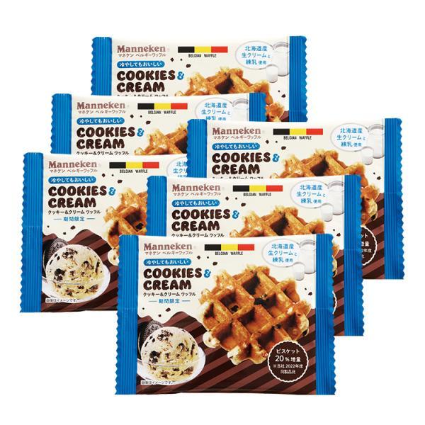 (6個)マネケンワッフル/玉露|gourmetcoffee