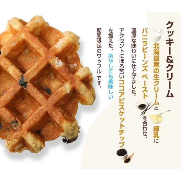(6個)マネケンワッフル/玉露|gourmetcoffee|02