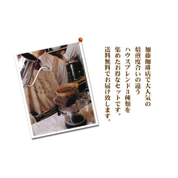 ハウスブレンド珈琲福袋[ヨーロ・エクスト・ロイヤル]/珈琲豆 コーヒー豆 コーヒー|gourmetcoffee|05