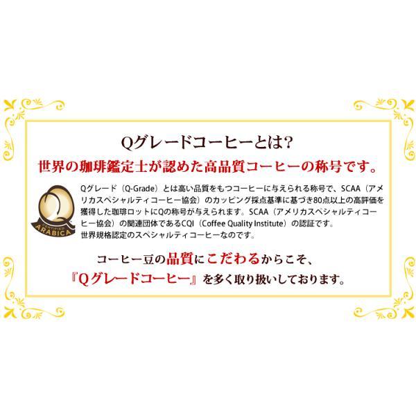 ポイント10倍 2kg入・怒涛の珈琲豆セット(G500×4)/珈琲豆 コーヒー豆 コーヒー|gourmetcoffee|05