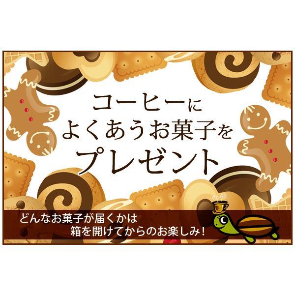 魅惑の珈琲福袋(お菓子・レジェ・金・鯱)/珈琲豆|gourmetcoffee|06