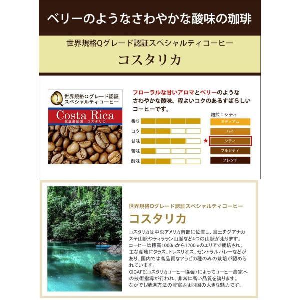 感謝の珈琲福袋(夏・Qホン・Qグァテ・Hコロ)送料無料 /珈琲豆 コーヒー豆 コーヒー|gourmetcoffee|04