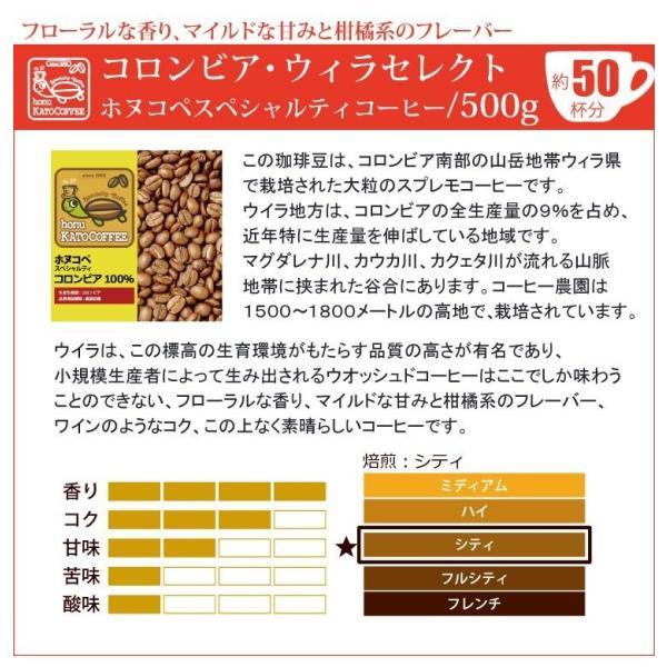 タイプ7(R)スペシャルティ珈琲大入り福袋(Qペルー・Hコロ・白鯱/各500g)/珈琲豆|gourmetcoffee|03