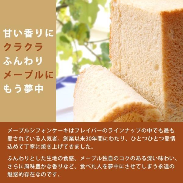 *シフォンケーキ* 優しい香りのQグレードお試し福袋(Qブラ・Qコス/各200g)|gourmetcoffee|06