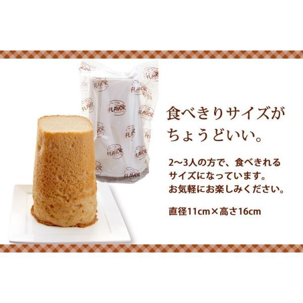 *シフォンケーキ* 優しい香りのQグレードお試し福袋(Qブラ・Qコス/各200g)|gourmetcoffee|07