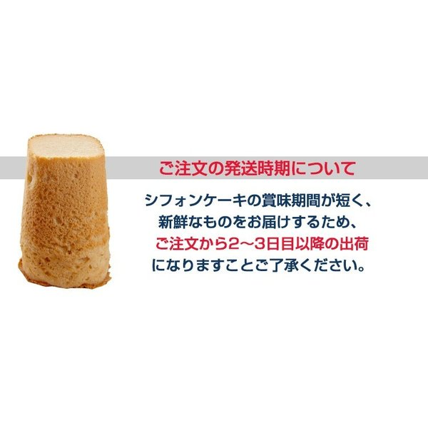 *シフォンケーキ* 優しい香りのQグレードお試し福袋(Qブラ・Qコス/各200g)|gourmetcoffee|08