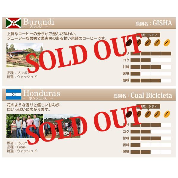 【豆のまま】カップオブエクセレンス自由に選べる3種類飲み比べセット (各100g・COEDB)/珈琲豆|gourmetcoffee|05