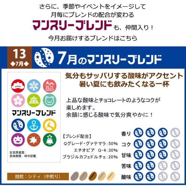 コーヒー豆 コーヒー 1.5kg 福袋 組み合わせ自由な福袋(各500g) 珈琲豆 ギフト 送料無料 加藤珈琲  新生活 入学 就職 進学 お祝い 御祝 贈り物 ギフト|gourmetcoffee|05