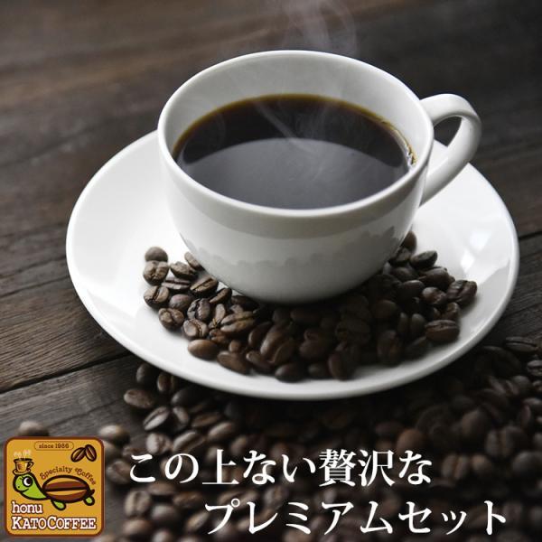 至高の福袋(COEDB×2・金・白金・鯱・白鯱/各500g) gourmetcoffee