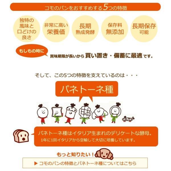 12個入・3種類のクロワッサン(クロワッサン3種類×4)|gourmetcoffee|02