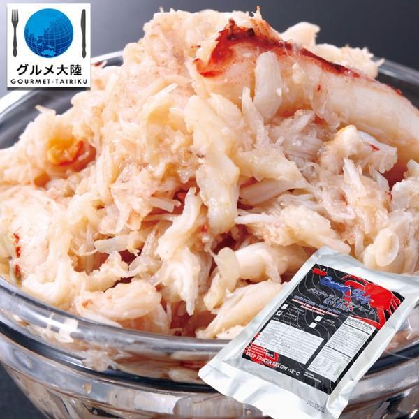 渡り蟹 クロー 足と爪の肉 500g ワタリガニ ほぐし身 渡り蟹 フレーク 冷凍 わたりがに