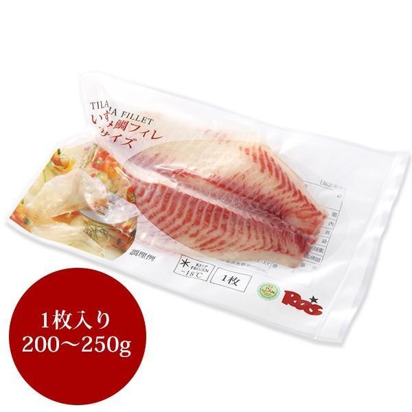 イズミダイ フィレ L 200〜250g お刺身 生食 グレード いずみ鯛 カルパッチョ お寿司 マリネ フィッシュフライ 冷凍魚