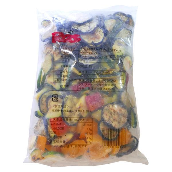 冷凍グリル野菜ミックス(パプリカ乱切りタイプ) 500g ベジタブルミックス イタリアンミックス 冷凍野菜 冷凍野菜ミックス 業務用