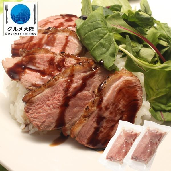 合鴨 胸肉 220-240g×2枚 タイ産 冷凍食品 ディナー 鴨ロース 鴨南蛮 カモ 鴨肉