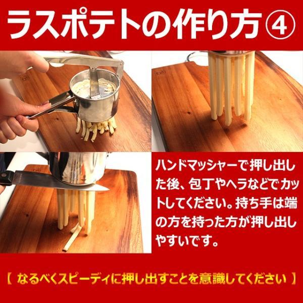スーパーフライパウダー 2pc& ハンドマッシャー ラスポテト 手作りラスポテトの素 フライドポテト ロングポテト 長いポテト|gourtairiku|09