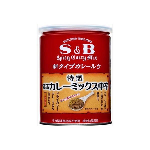 送料無料 S&B 赤缶カレーミックス 200g×4個