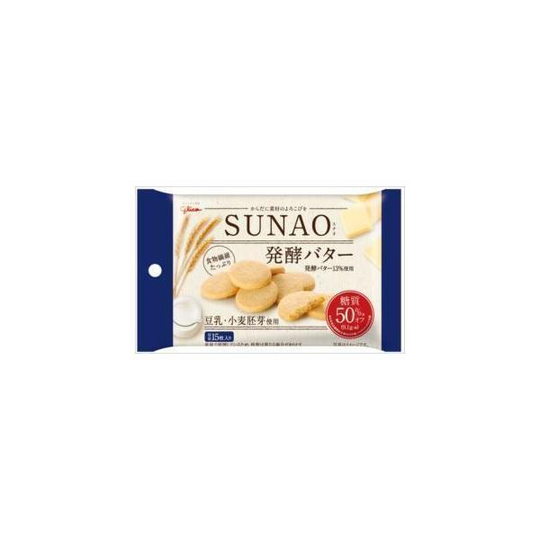 送料無料 江崎グリコ (糖質50%オフ) SUNAO(スナオ) 発酵バター 31g×40個 低糖質