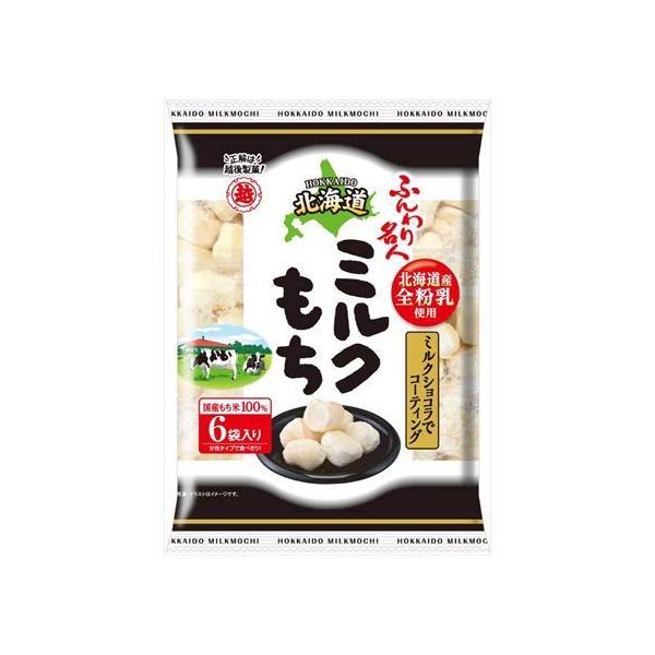 送料無料 越後製菓 ふんわり名人北海道ミルクもち 60g×12袋