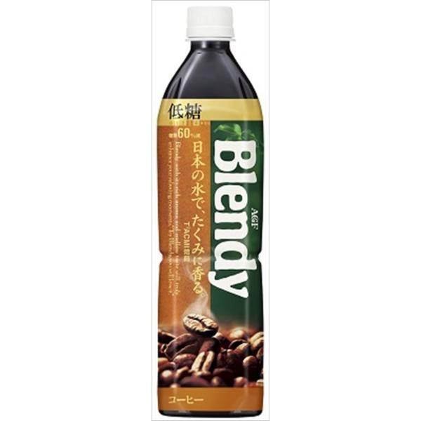 ブレンディ ボトルコーヒー 低糖 900ml×12本 PET