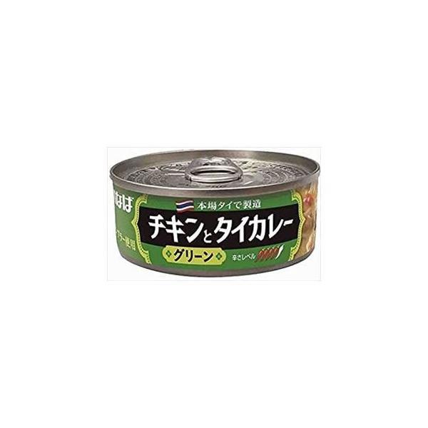 送料無料 いなば食品 チキンとタイカレー グリーン 115g缶×48個