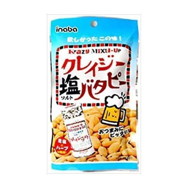 送料無料 稲葉ピーナッツ クレイジーソルト バタピー 52g×60個