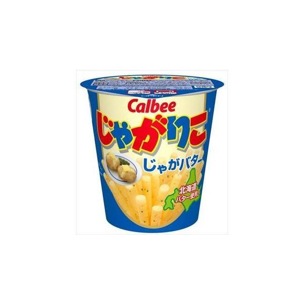 送料無料 カルビー じゃがりこじゃがバター 58g×24個
